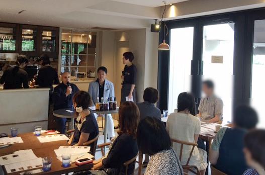eventcafe01