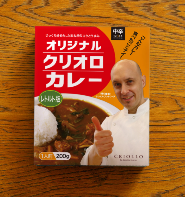 criollo_curry_package_0401