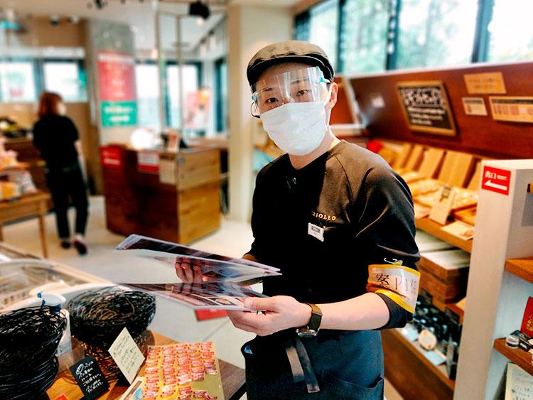 クリオロ本店販売勤務のNaokiさん